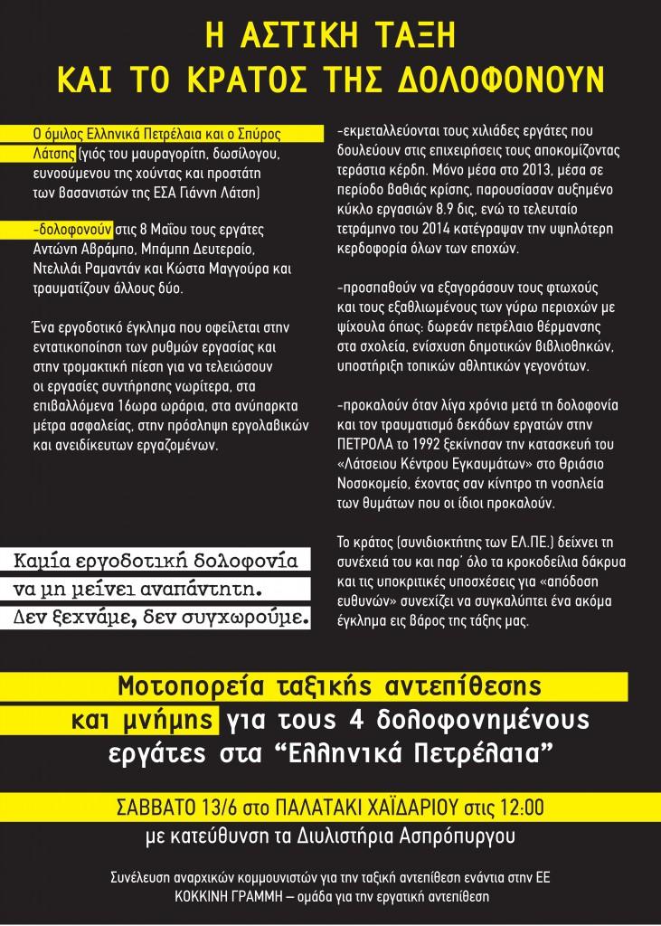 elpe-page-001