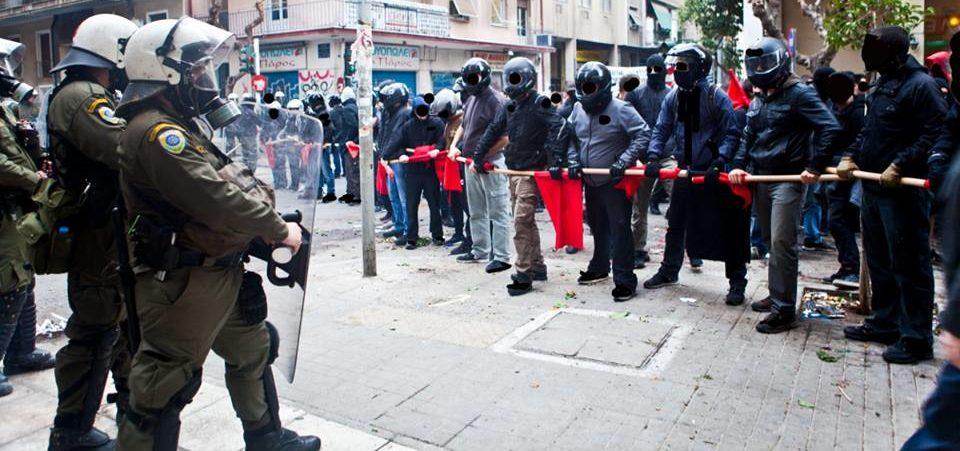 Συνέλευση Αναρχικών-Κομμουνιστών για την Ταξική Αντεπίθεση ενάντια στην Ε.Ε.